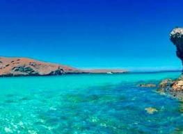 Vacaciones en La Paz