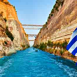 Greece with Aegean Cruise