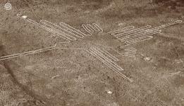 Sobrevuelo Lineas de Nazca